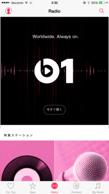 applemusic011