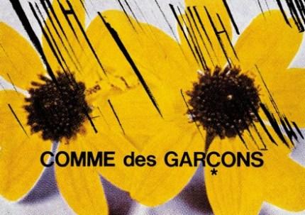 コム・デ・ギャルソン広告引用画像