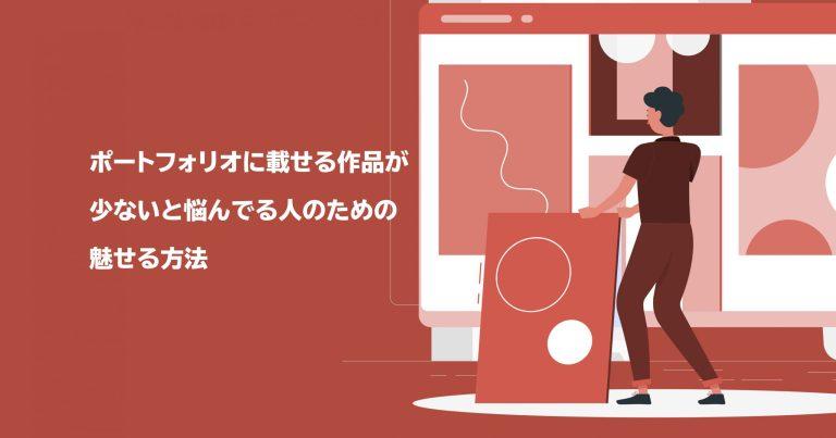 ブログのサムネイル画像