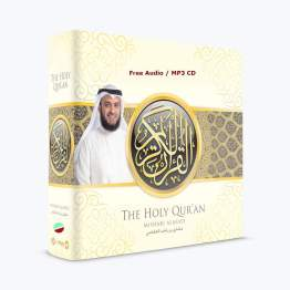 The Noble Quran (Arabic Only) – Mishary Rashid Alafasy – (Audio / MP3 CD)