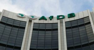 African Development Bank, AfDB