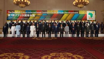 African Leaders In Togo To Help Fight Fake Drug Menace