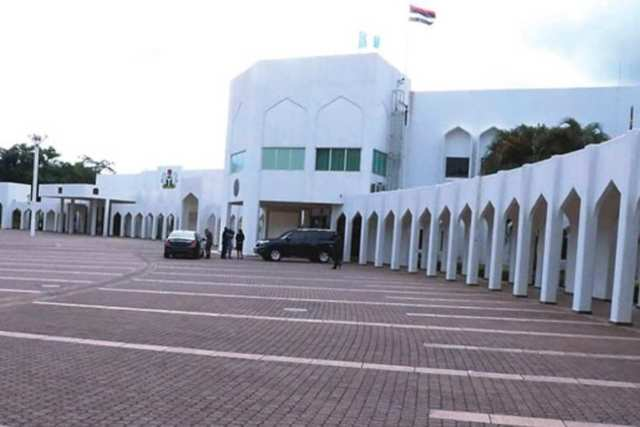 Presidency Reacts To Security Incident In Villa