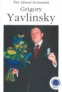 Book Cover: Šťastný, D. (ed.) (2001) The Liberal Economist Grigory Yavlinsky