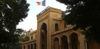 Le Palais des Pins, résidence de l'ambassadeur de France au Liban.