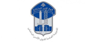 Logo des Forces de Sécurité Intérieure Libanaises (FSI)