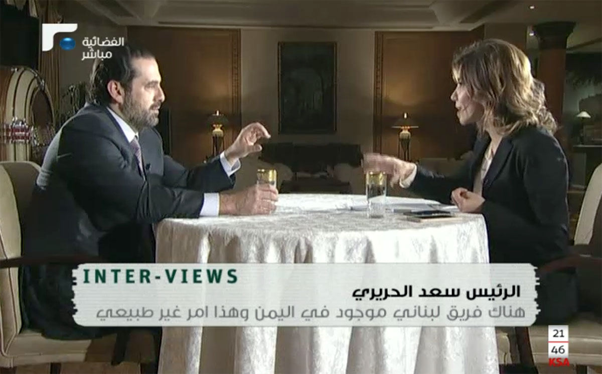 Saad Hariri bientôt de retour au Liban