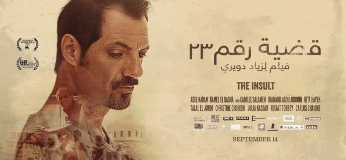 L'affiche du Film L'insulte de Ziad Doueiri