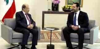Le Président de la République, le Général Michel Aoun et son Premier Ministre Saad Hariri en entretien préalable du Conseil des Ministres du 26 avril 2018. Crédit Photo: Dalati & Nohra.