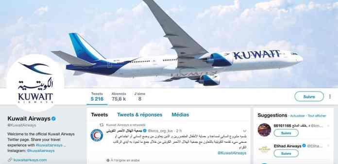 Capture d'écran du compte Twitter de la compagnie nationale koweitienne Koweit Airways