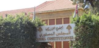Le Conseil Constitutionnel au Liban. Source: Wikipedia