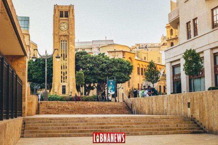 La place de l'Etoile de Beyrouth. Crédit Photo: François el Bacha pour Libnanews.com. Tous droits réservés
