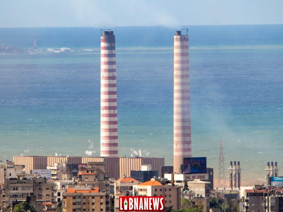 Electricite Du Liban Telephone le liban lance le processus de pré-qualification de l'appel
