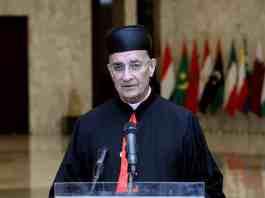 Le Patriarche Maronite Béchara Boutros Raï depuis le perron du Palais Présidentiel de Baabda. Crédit Photo: Dalati & Nohra