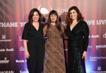 Nadya Mikdashi, Tatyana Sleiman and Sarah Trad