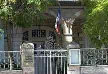 L'Institut Français - Campus de Chateaubriand à Jérusalem Est. Source Photo: Institut Français