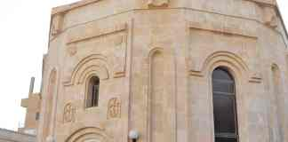 Mémorial arménien de Deir el Zor, Syrie
