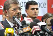 Mohammed Morsi Source Photo: Wikipedia