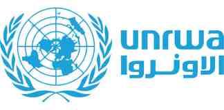 Le logo de l'UNRWA