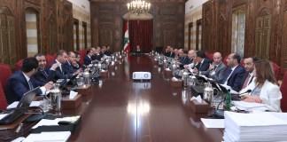 Le Conseil des Ministres réuni au Palais d'été de la Présidence à beiteddine. Crédit Photo: Dalati & Nohra