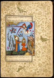 Le Sacrifice d'Abraham dans Qisas al-Anbiya (Histoires des prophètes). Ishaq ibn Ibrahim al-Nishapuri. Qazwin (?), Iran, 1577. NYPL, Spencer Collection.