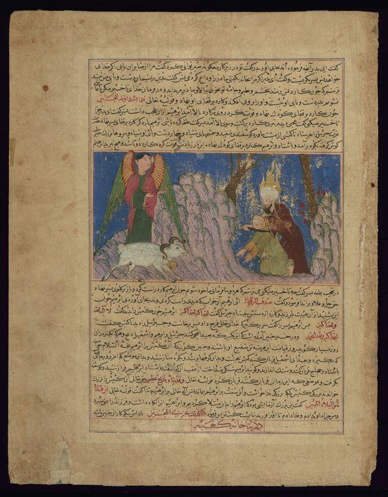 Sacrifice d'Ismāʿīl Timurid dans Majmaʿ al-tavārīkh (Collection des Chroniques) par Ḥāfiẓ-i Abrū, 1430.