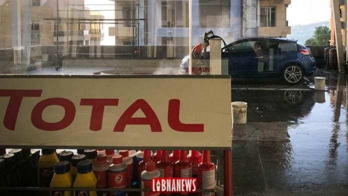 Une station essence