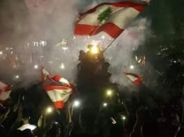 Le drapeau libanais à Nabatiyé, la Liberté guidant le peuple. ( Source Photo Facebook, DR)