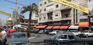 Nabatieh au Sud du Liban. Source: Wikipedia