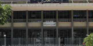 Le Palais de Justice de la ville de Beyrouth.
