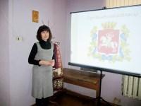 """Этнаграфічныя замалёўкі """"Віцебшчына старажытная"""""""