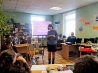 Конкурс профессионального мастерства молодых библиотечных работников.