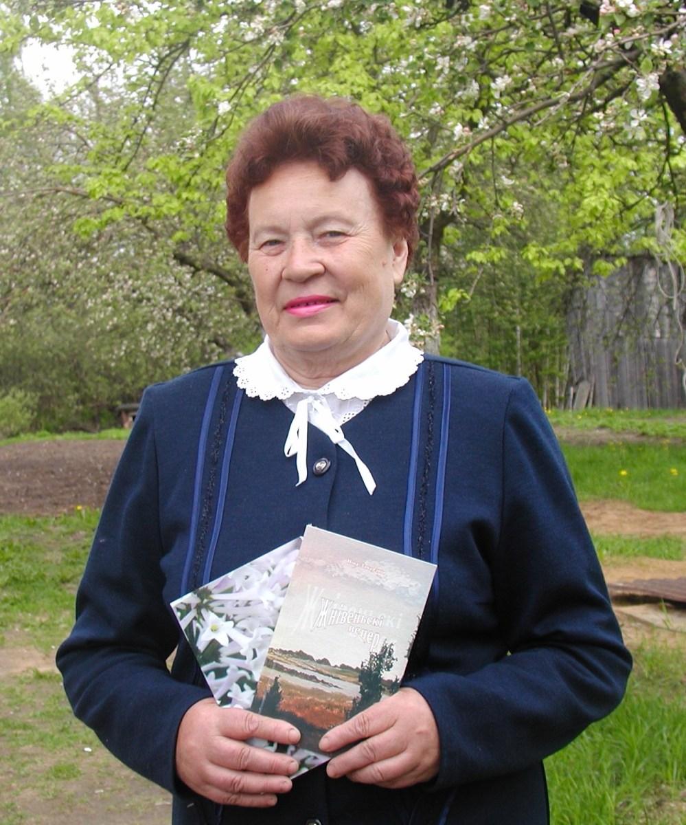 Ніна Маркаўна Захарэвіч  да 85-ці годзя