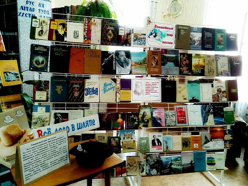 Каждый день недели носит определенную тематику: вторник – поэтический, среда экологическая, четверг – приключенческий, пятница – историческая, суббота – юмористическая. Сегодняшний день посвящен поэзии, поэтому для читателей оформлена книжная выставка «Волшебный мир поэзии». Сотрудники отдела библиотечного маркетинга на улице всех прохожих приглашают посетить библиотеку, раздают листовки с рекомендацией лучших книг поэзии, предлагают вспомнить любимые поэтические строчки. Также для читателей придумана акция «Всё дело в шляпе»: Уважаемый читатель! Вы не раз слышали выражение «Всё дело в шляпе»? Это когда дело сделано, но не до конца. И оставшаяся часть его вполне выполнима. Так вот, Вы пришли в библиотеку за книгой, но затрудняетесь с выбором. А не попробовать ли Вам доверится своей интуиции? А всё дело в шляпе, а именно: в ней лежат номера книг, которые мы подобрали для чтения. Маленькая оговорка – это незаслуженно забытые книги. Значит ли это, что они навсегда исчезли из нашей памяти, из наших сердец? Чтобы это проверить, предлагаем извлечь из шляпы заветный код книги, которую Вы получите сейчас, а развернёте и прочитаете её только дома.