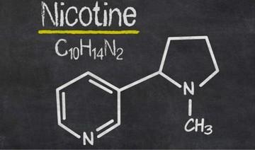 ядовитым является никотин