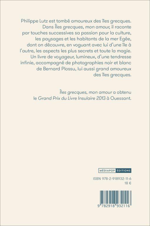 Iles grecques mon amour - Philippe Lutz Bernard Plossu
