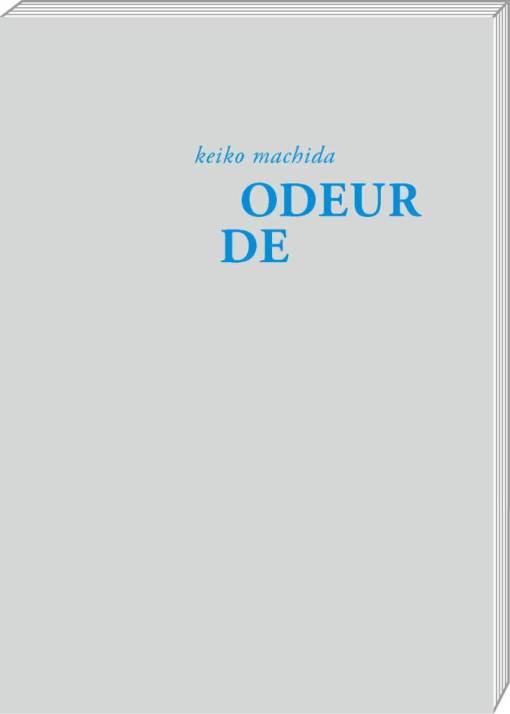 keiko-machida-art&fiction