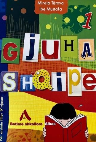 Gjuha Shqipe 1