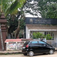 Quilon Public Library and Research Centre - Kollam, Kerala