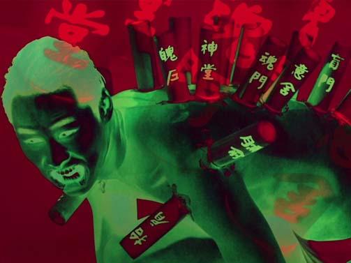 Lu-Yang munkája
