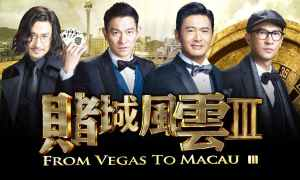 man from macao