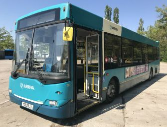 Ebből a buszból csak 11 darabot gyártottak – hazakerült az utolsó példány