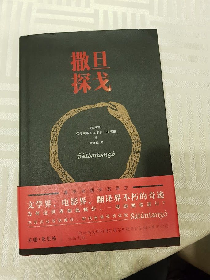 A Sátántangó kínai kiadása.