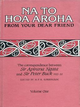 Cover of Na To Hoa Aroha