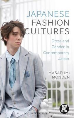 Cover of Japanese fashion cultures