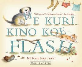 Cover of He kurī kino koe, Flash!