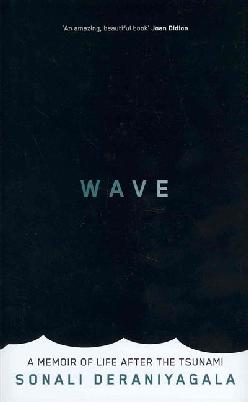 Cover: Wave