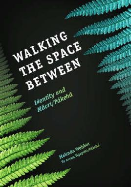 Walking the space between