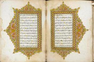 Beginning of Surat Yasin. Or.15227, ff.222v-223r