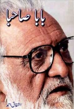 Baba Sahiba by Ashfaq Ahmed Download Pdf